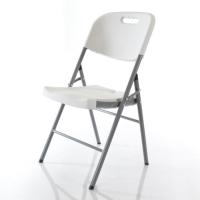 Kokoontaitettava tuoli SIGMA